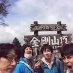 数年ぶりの登山〜からのせどり