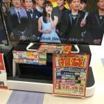 今年の初仕入れは100万円でした〜!!