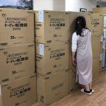 中国輸入の季節商品はその季節にしっかり売るべし!