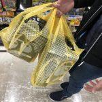 爆速!!埼玉せどりコンサルは出会ってすぐに2万円