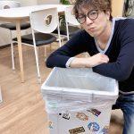 中国輸入で仕入れたサンプルは【秒速】でゴミ箱へ放り込め!