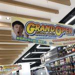大阪に超大型家電量販店がオープンしたからガッツリせどりしてみた!